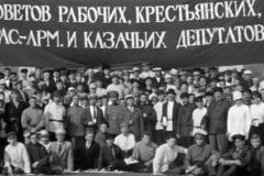 sovet-rabochih-krestyanskih-i-kazachih-deputatov