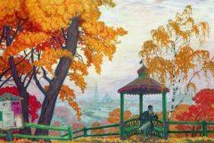 Борис Кустодиев. Осень над городом.