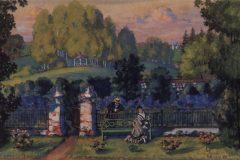 Борис Кустодиев. У входа в парк.