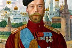 Борис Кустодиев. Его императорское величество государь император Николай Александрович Самодержец Всероссийский.