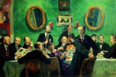 Кустодиев Б. М. Групповой портрет художников общества «Мир искусства»