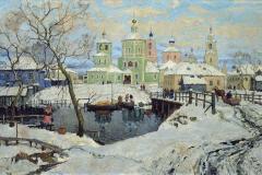 Горбатов К. И., «Торжок»