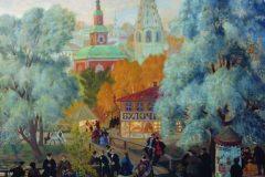 Борис Кустодиев. Провинция.
