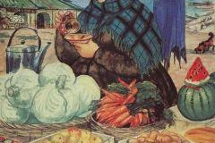 Борис Кустодиев. Торговка овощами.