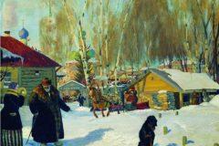 Борис Кустодиев. Купеческий двор.