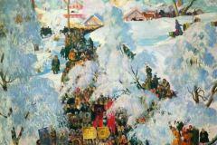 Борис Кустодиев. Зима. Крещенское водосвятие.