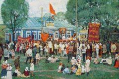 Константин Юон. Праздник кооперации в деревне