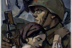 """Шмаринов Д. А.. """"Слава освободителям Украины! Смерть немецким захватчикам!»"""