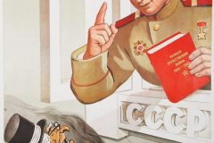 Говорков В. И.  «Не балуй!» 1947