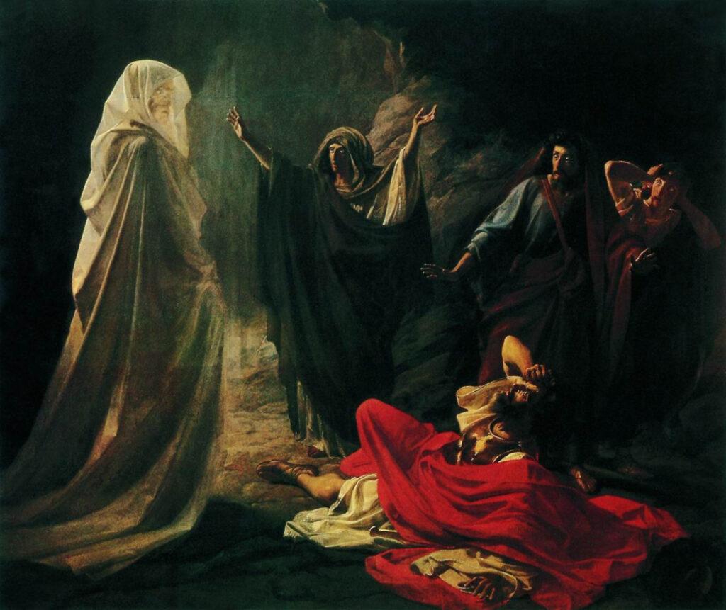 картина Ге, Аэндорская волшебница вызывает тень Самуила