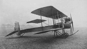 Гаккель_VII, аэроплан, 12 мая родился Яков Гаккель