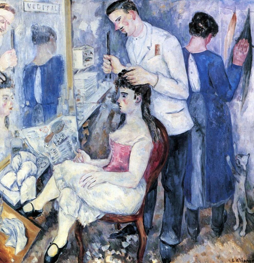 Ларионов Девушка у парикмахера
