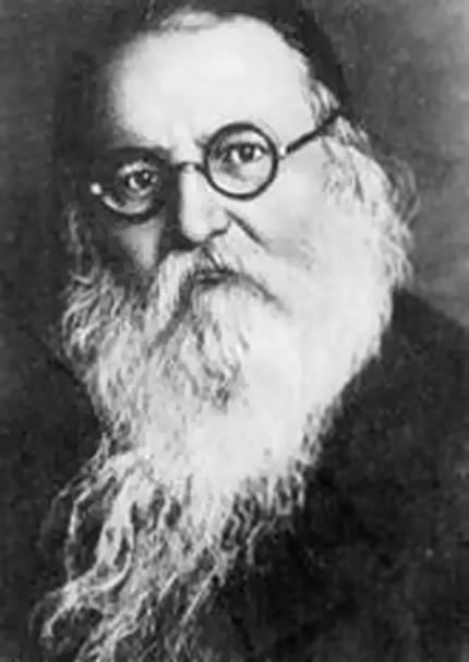Ухтомский А. А., физиолог