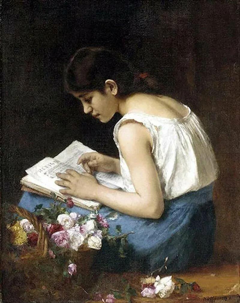 Харламов Алексей, девушка с книгой
