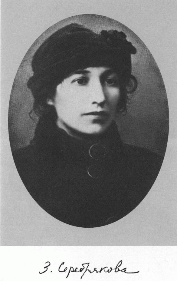 Русские женщины-художницы 19-20 в. Часть 2