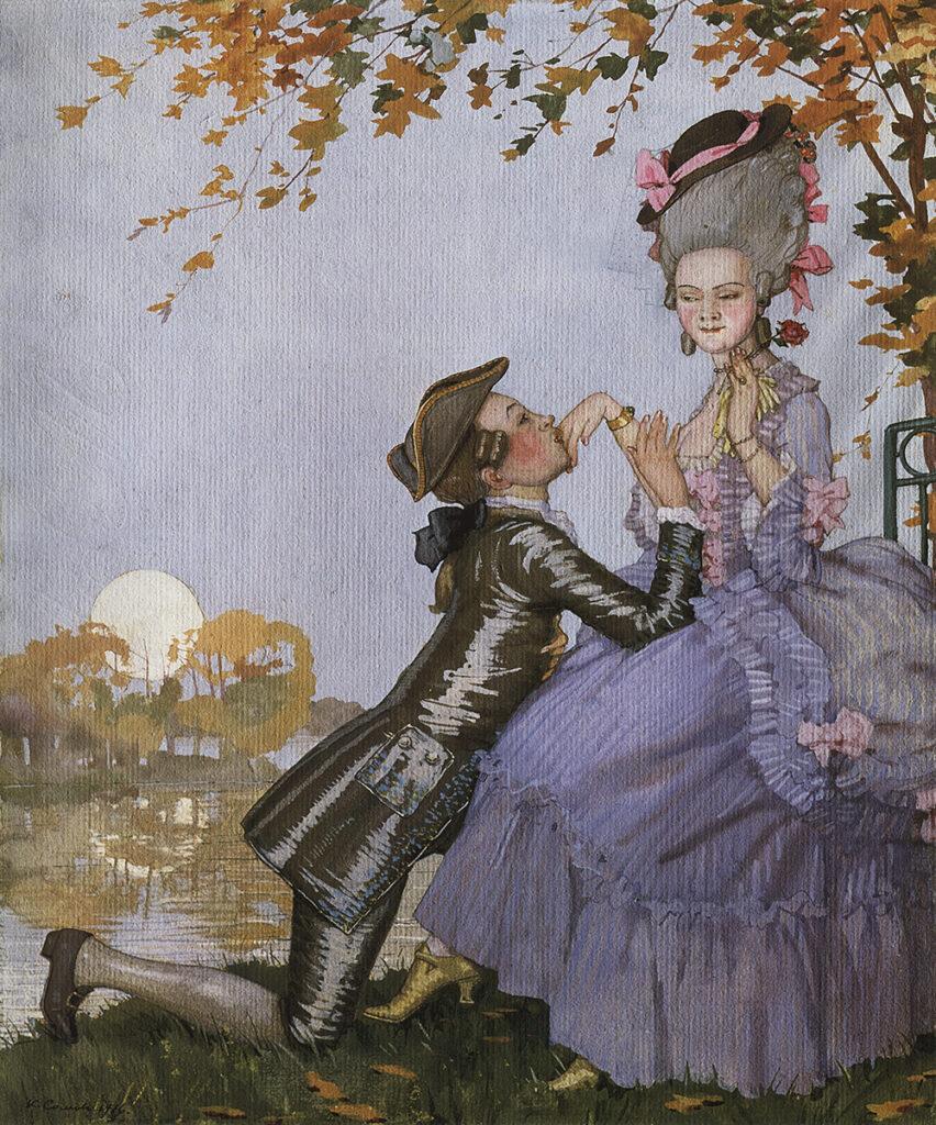 «Юноша на коленях перед дамой», 1916 год