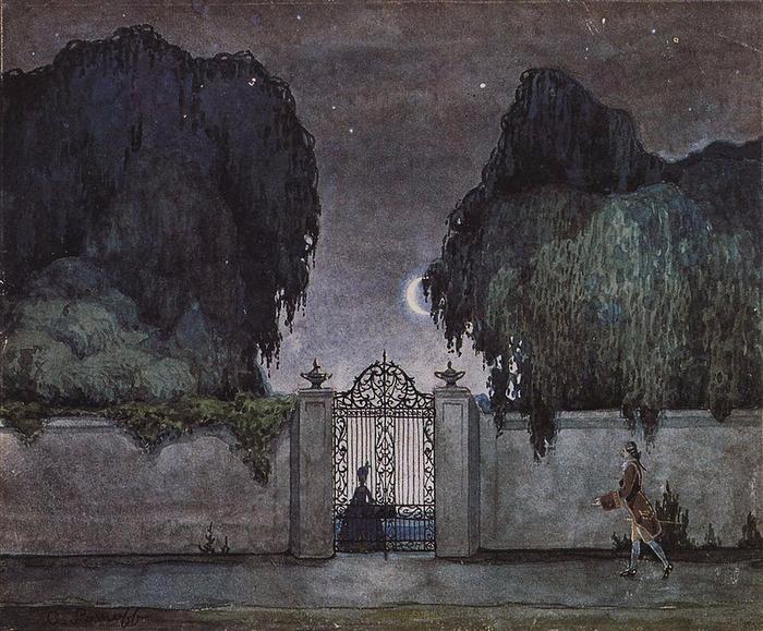 Ночное свидание, 1920-е