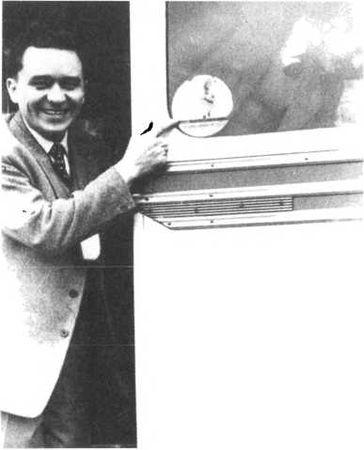 Лонсдейл с Большой золотой медалью Брюссельской выставки