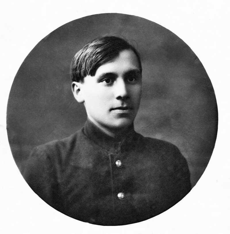 Наум Эйтингон — гимназист. 1917 год.