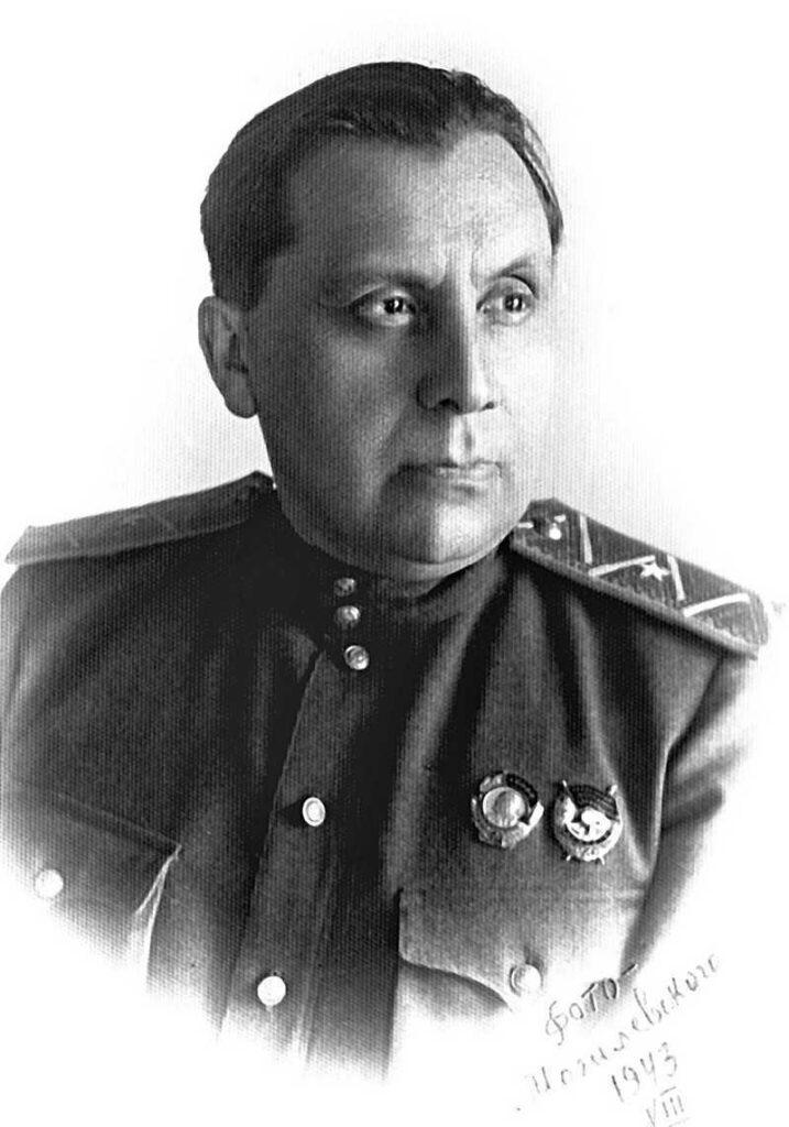 Август 1943 года Эйтингон