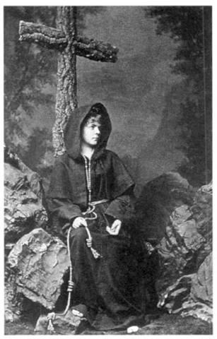 Мария Башкирцева. В поисках славы. Часть 1.
