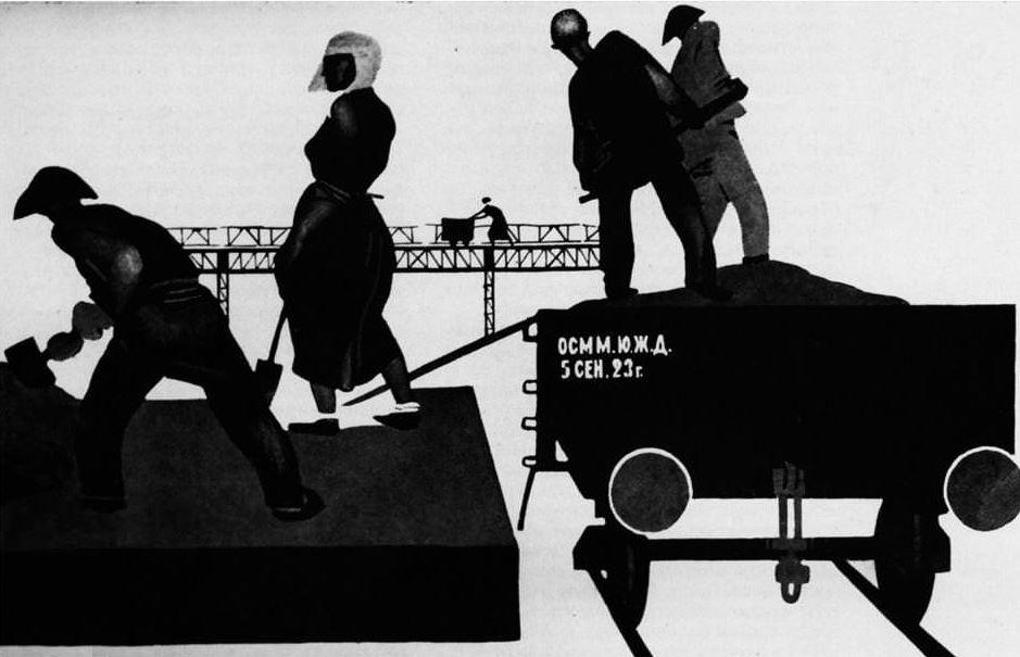 """Александр Дейнека, """"В Донбассе"""", 1924"""