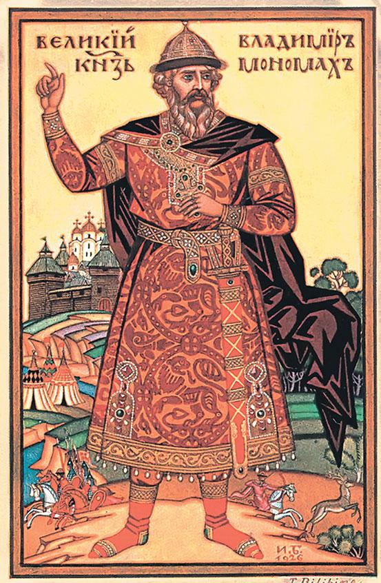 Владимир Мономах, русский князь
