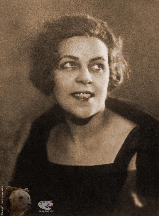 Ланг (Аронсберг) Евгения Александровна