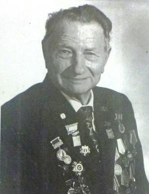 Остапенко Г. С.