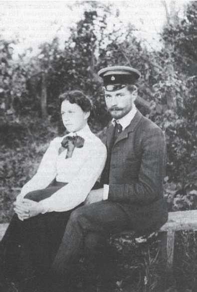 Евгений Замятин с супругой