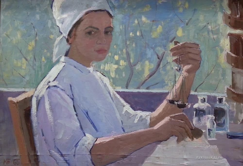 Бакаева Маиса (Майя) Яковлевна (1939) «Фармацевт» 1960-е