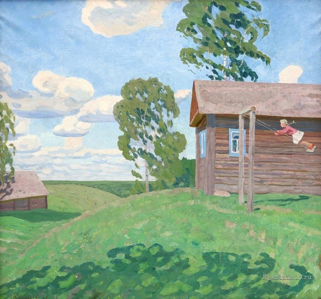 Сидоров В. М. (1928) «Качели» 1969
