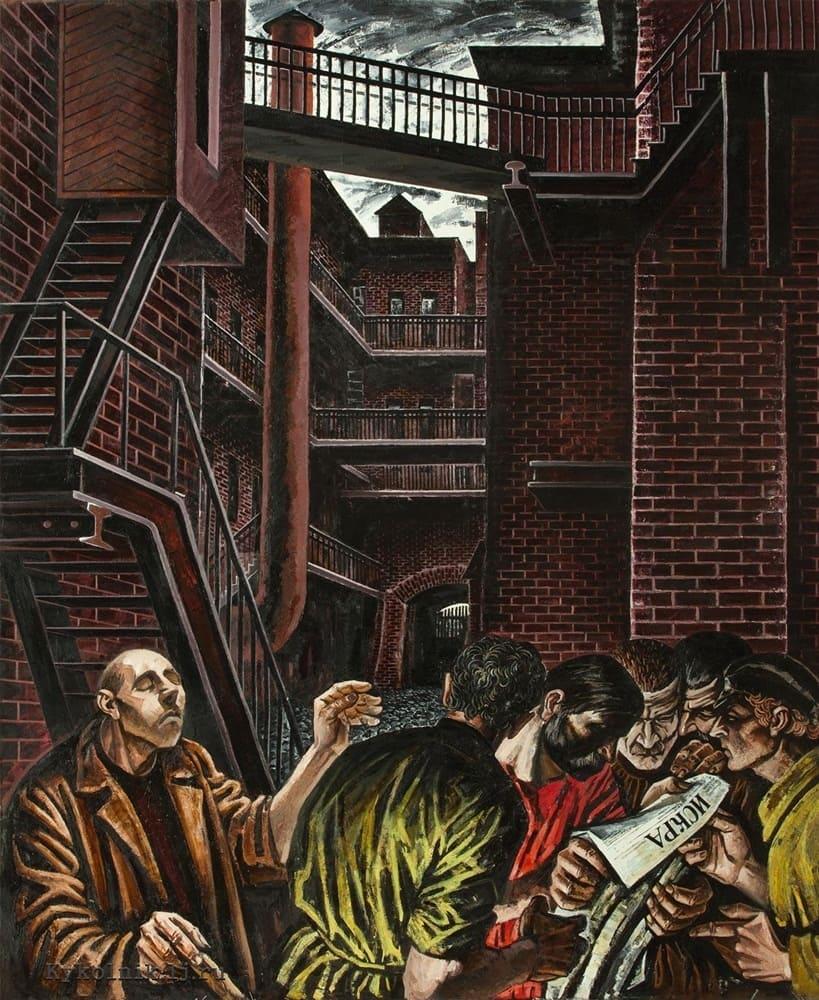 Данциг М. В. (1930-2017) «Ленинская искра» 1970