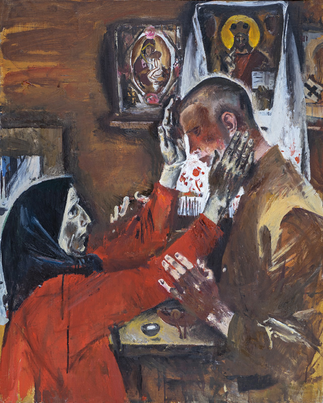 """Моисеенко Е., """"Сын"""", 1968 год"""