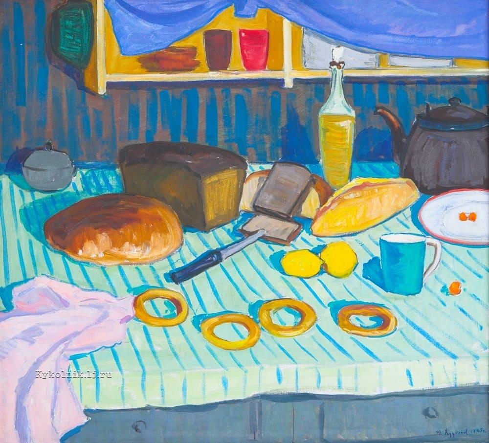 Худоногов Юрий Иванович «Хлебы» 1965
