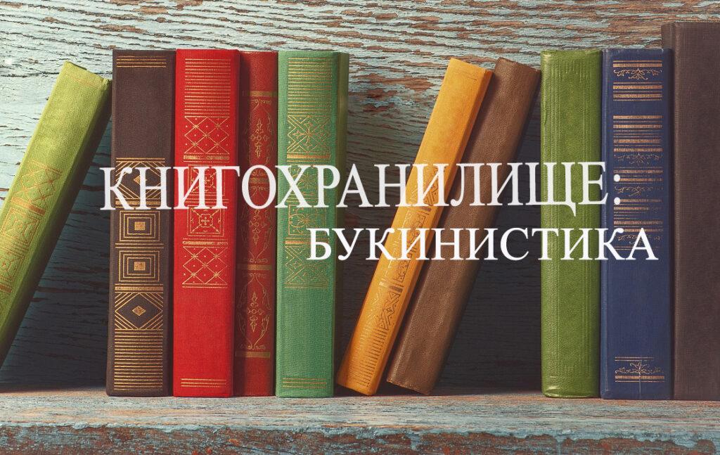 РУССКИЙ КИНЕМАТОГРАФ